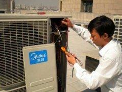 郑州维修空调亲直接联系公司固定电话